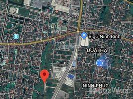 N/A Nhà bán ở Ninh Phuc, Ninh Bình Bán đất Big C mới 130m2 gần mặt đường to nhất TP Ninh Bình, phù hợp với kinh doanh, đầu tư