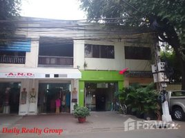 2 Bedrooms Property for sale in Chakto Mukh, Phnom Penh Other-KH-14640