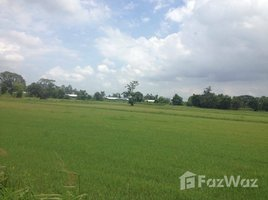 N/A Property for sale in Ban Phrik, Nakhon Nayok Ugent Sale 56-2-50 Rai Land in Ban Na, Nakhon Nayok
