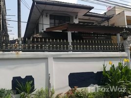 5 Bedrooms Property for sale in Lat Phrao, Bangkok House For Sale Lat Phrao