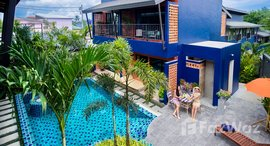 Available Units at Jane Homestay and Resort