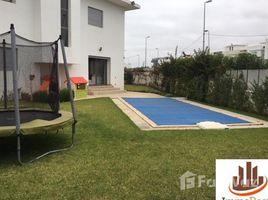 Grand Casablanca Bouskoura Magnifique villa Angle sans vis-à-vis avec jardin et piscine privatifs 3 卧室 别墅 售
