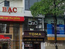 Studio Nhà mặt tiền bán ở Ngọc Châu, Hải Dương Chính chủ cần bán nhà mặt tiền Trần Hưng Đạo, vị trí cực kỳ thuận lợi để kinh doanh