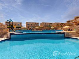 Suez Misr Sinien 2 卧室 别墅 售