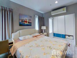 2 ห้องนอน อพาร์ทเม้นท์ ขาย ใน เมืองพัทยา, พัทยา เซ็นทริค ซี