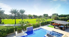 Available Units at Luxury Villas Area