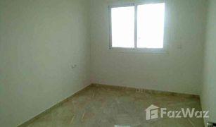 2 غرف النوم عقارات للبيع في NA (Martil), Tanger - Tétouan شقة للبيع 70 متر في الومة الجديدة مرتيل 58 مليون