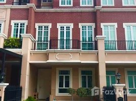 4 Bedrooms House for rent in Phra Khanong Nuea, Bangkok Garden Square Sukhumvit 77