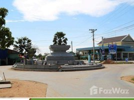N/A Property for sale in Chroab, Kampong Thom Other-KH-86272