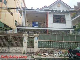 5 Bedrooms Property for sale in Boeng Proluet, Phnom Penh Other-KH-14490