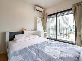 Studio Condo for rent in Sam Sen Nai, Bangkok Sense Phaholyothin