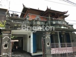 Aceh Pulo Aceh JL GUNUNG SARI, Denpasar, Bali 7 卧室 屋 售