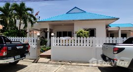 Available Units at Tropical Garden Village