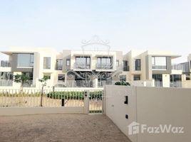 3 Bedrooms Villa for rent in Maple at Dubai Hills Estate, Dubai Maple 3 at Dubai Hills Estate