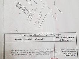 芹苴市 Bui Huu Nghia Bán nhà trục chính khu dân cư An Thới, trệt, 2 lầu, lộ 20m, ngang 5,1m dài 23m 开间 屋 售
