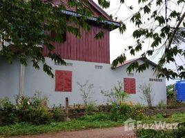 Kampong Speu Traeng Trayueng Other-KH-76364 1 卧室 屋 售