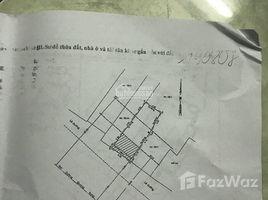 Дом, Студия на продажу в Ward 8, Хошимин Bán mặt tiền Quang Trung phường 8 12x38 giá 65 tỷ thương lượng mạnh