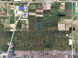N/A Property for sale in Prey Sa, Phnom Penh Land for Sale at Prey Sor