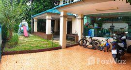 Available Units at Supalai Orchid Park 2