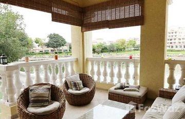 Terraced Apartments in Syann Park, Dubai