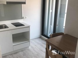 1 Bedroom Condo for rent in Suan Luang, Bangkok The Privacy Rama 9