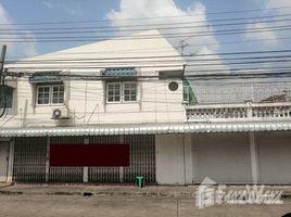 2 Bedrooms Townhouse for sale in Nong Khang Phlu, Bangkok Lak Song Niwet Village
