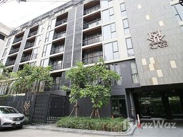 1 Bedroom Condo for rent in Lumphini, Bangkok Klass Langsuan