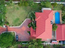 5 Bedrooms House for sale in , Greater Accra CANTONMENT ACCRA, Accra, Greater Accra