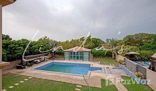 5 Quartos Vila à venda em Alvorada, Tocantins Alvorada 2