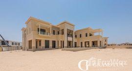 Available Units at Dubai Hills View