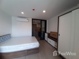 1 Bedroom Apartment for sale in Wichit, Phuket THE BASE Central Phuket