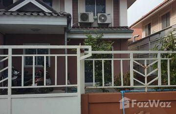 Baan Pruksa C Rangsit-Khlong 3 in Khlong Nueng, Pathum Thani