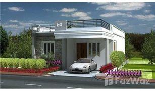 1 Bedroom House for sale in Vijayawada, Andhra Pradesh