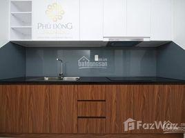 2 Bedrooms Condo for sale in An Binh, Binh Duong Phú Đông Premier