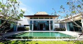 Available Units at Shambhala Grand Villa