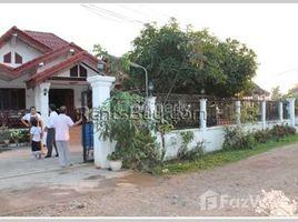 4 Bedrooms House for sale in , Vientiane 4 Bedroom House for sale in Sikhottabong, Vientiane