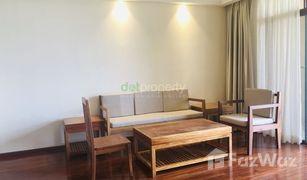 ອາພາດເມັ້ນ 2 ຫ້ອງນອນ ຂາຍ ໃນ , ວຽງຈັນ 2 Bedroom Serviced Apartment for rent in Thatkhao, Vientiane