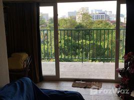 芭提雅 农保诚 Sombat Pattaya Condotel 1 卧室 公寓 租