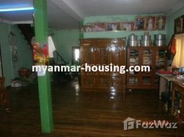 Yangon Dagon Myothit (North) 3 Bedroom House for sale in Dagon Myothit (North), Yangon 3 卧室 别墅 售
