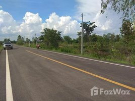 N/A Land for sale in Sam Phrao, Udon Thani 400 SQM Sam Phrao, Udon Thani land for sale