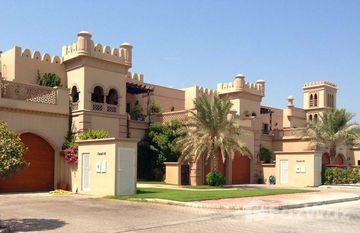 Canal Cove Frond C in Signature Villas, Dubai