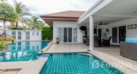Available Units at Orchid Palm Homes 6