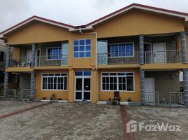 Greater Accra TSE ADO N/A 土地 售