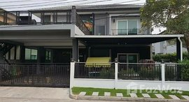 Available Units at Centro Watcharapol