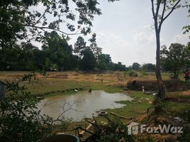 N/A Property for sale in Rai Noi, Ubon Ratchathani 17 Rai Land For Sale In Mueang Ubon Ratchathani