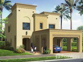 4 chambres Immobilier a vendre à Al Reem, Dubai Casa