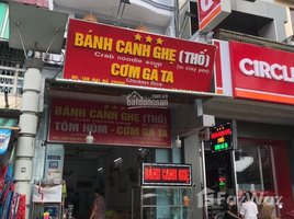芹苴市 Tan An Bán nhà 1 trệt 2 lầu mặt tiền khu phố tây đường Hai Bà Trưng, Bến Ninh Kiều, Cần Thơ, sổ hồng 开间 屋 售
