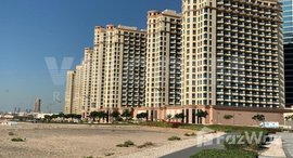 Available Units at The Crescent B