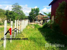 N/A Land for sale in Svay Dankum, Siem Reap Other-KH-85206