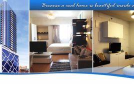1 Bedroom Condo for sale in Quezon City, Metro Manila South Insula